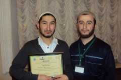 VIII Международный конкурс чтецов и хафизов Корана в Казани
