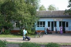 Всероссийский лагерь «Муслим»2012 попрощался с детьми
