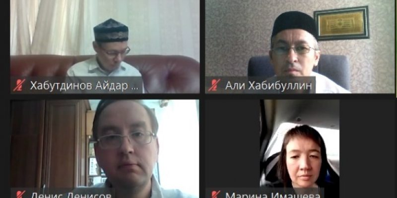 Заместитель директора медресе принял участие в межрегиональной онлайн-конференции