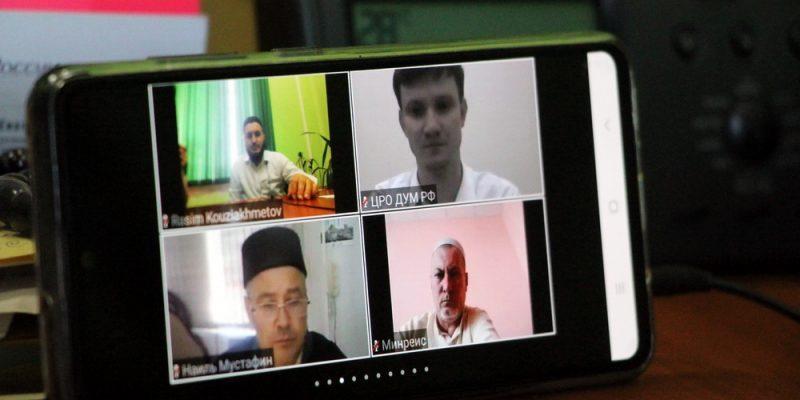 Директор мдресе принял участие в онлайн-конференции