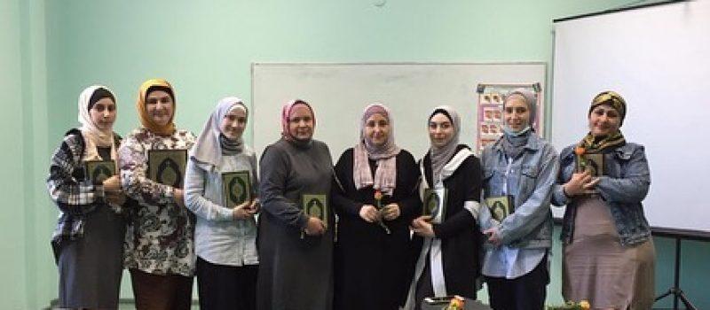 Интенсивный курс «Коран за месяц»