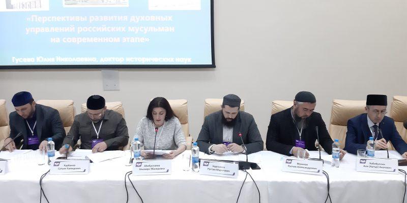 Делегация ДУМ Саратовской области приняла участие в международной конференции