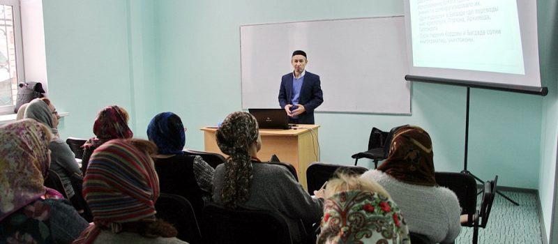 В медресе «Шейх Саид» прошел семинар для преподавателей ОРКСЭ