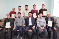 В Саратове прошли краткосрочные курсы для имамов