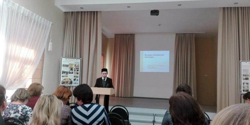 Медресе «Шейх Саид» на областном методическом семинаре