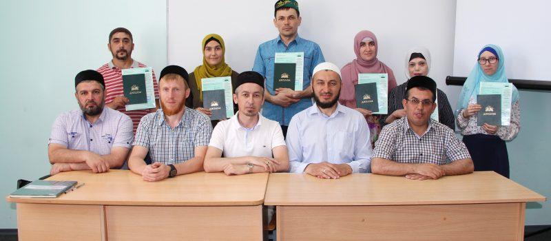 Выпускникам медресе «Шейх Саид» вручили дипломы