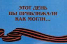 В Саратове состоится презентация книги замдиректора медресе