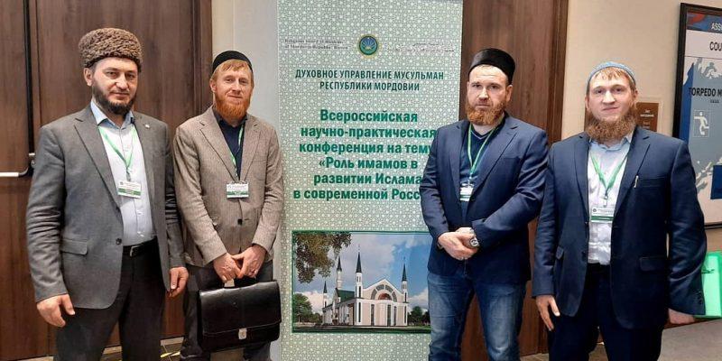 Преподаватели саратовского медресе приняли участие во Всероссийской научно-практической конференции