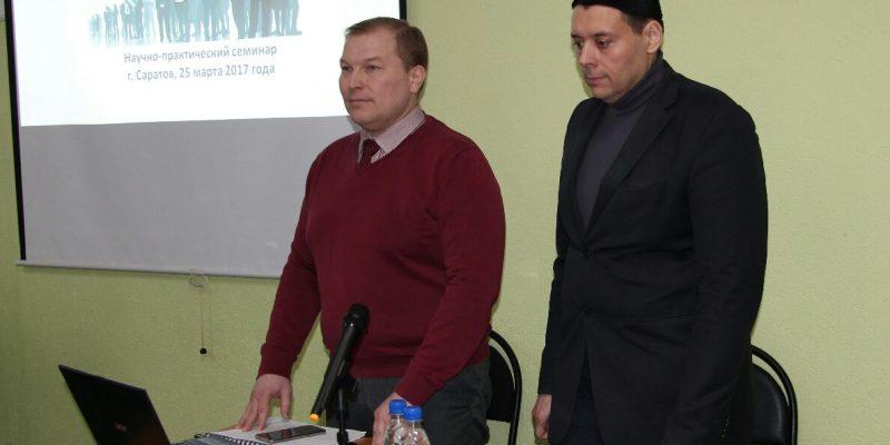 Семинар «Исламские принципы в условиях российского бизнеса и экономики»