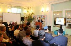 В областной универсальной библиотеке г. Саратове прошла конференция «Значение духовного наследия пророка Мухаммада (мир ему)»